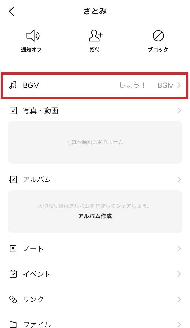 bgm-chats_02.jpg
