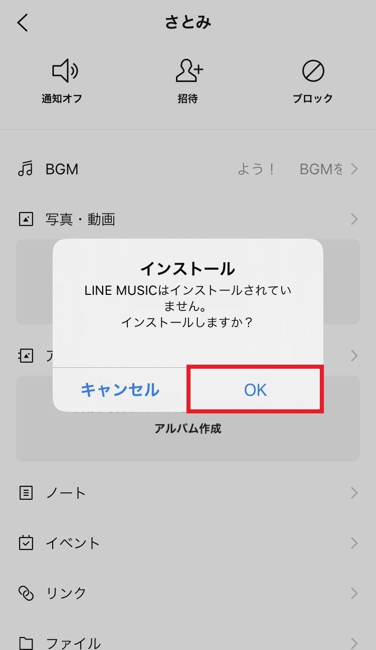 bgm-chats_03.jpg