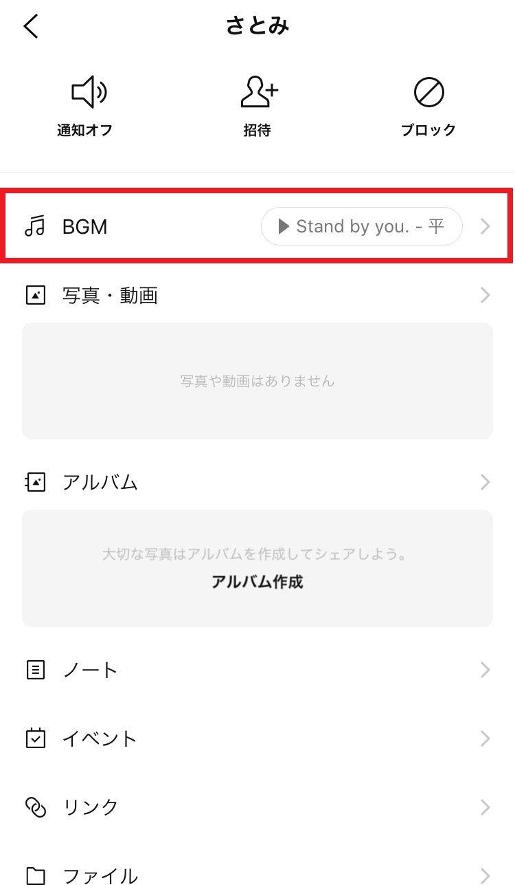 bgm-chats_06.jpg