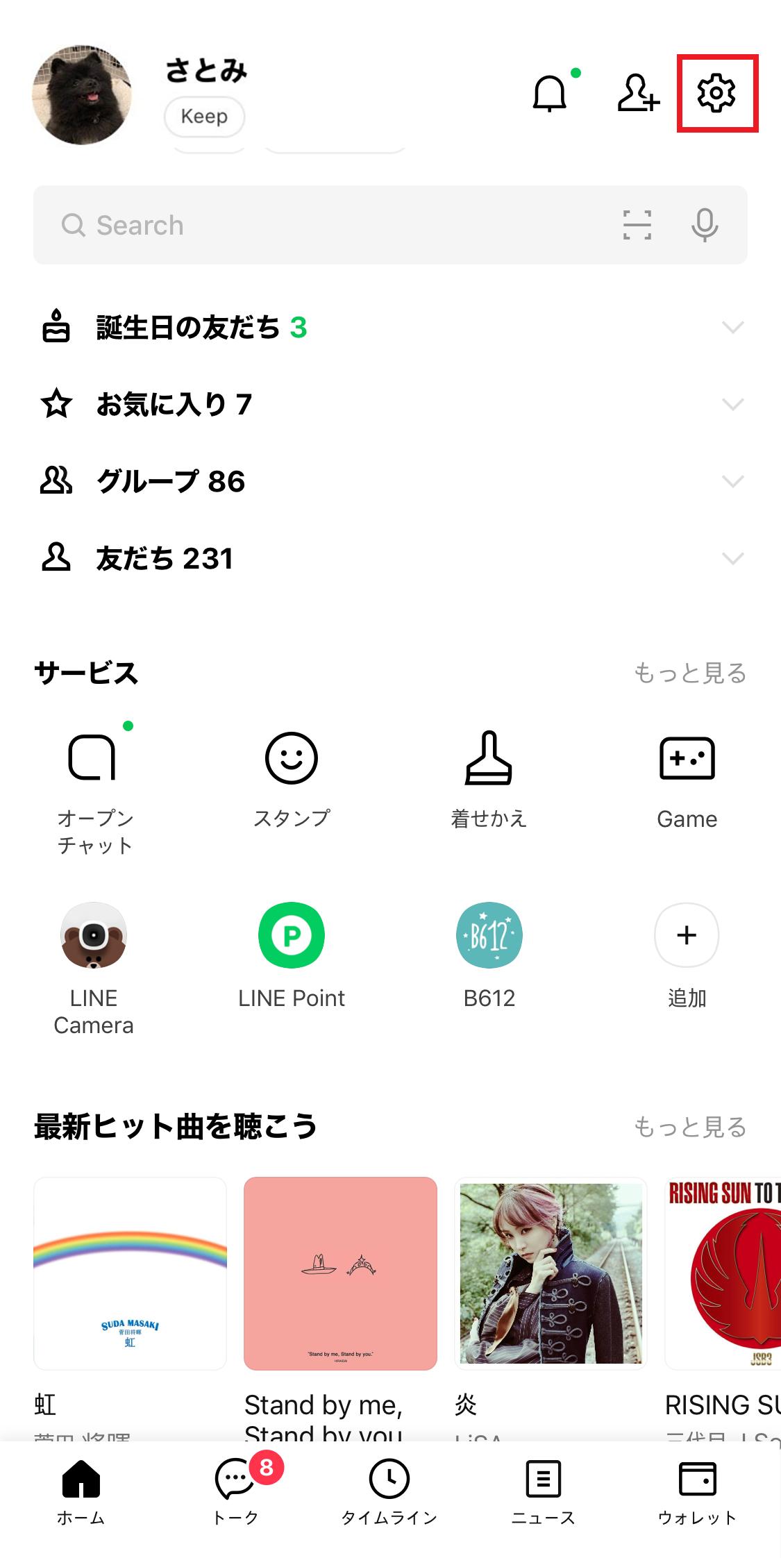 bgm-profile_01.png