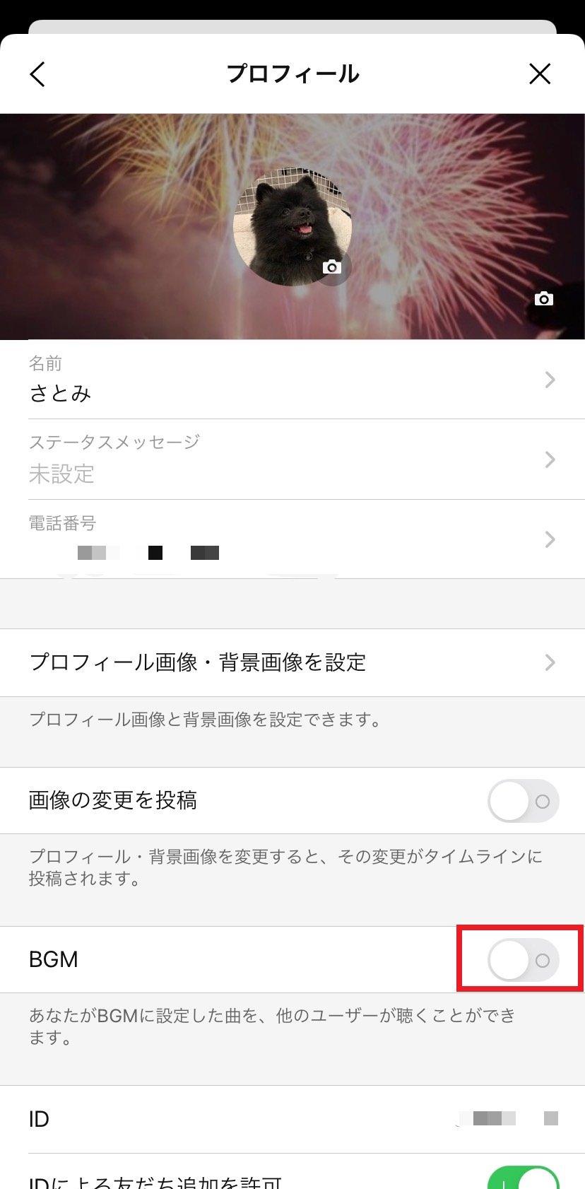 bgm-profile_03.jpg