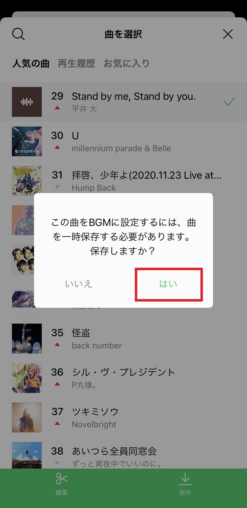 bgm-profile_09.jpg