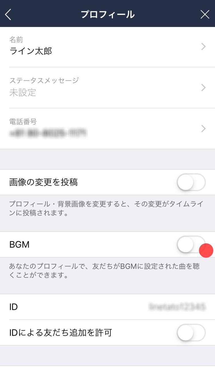 bgm_settei_03.jpg