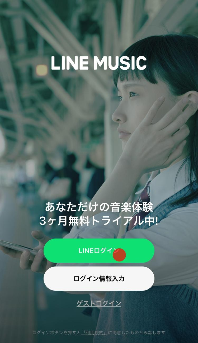 bgm_settei_05.jpg