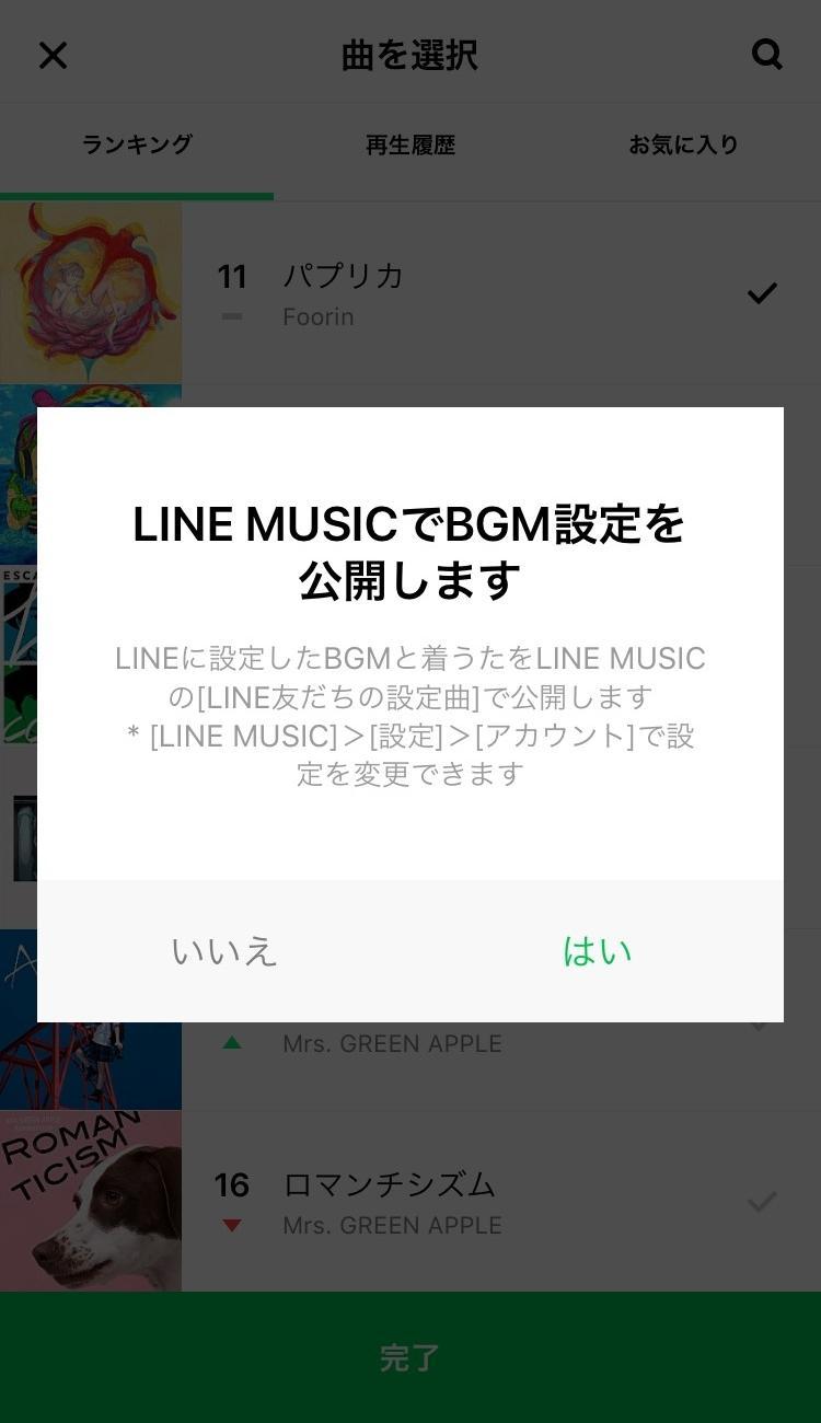 bgm_settei_09.jpg
