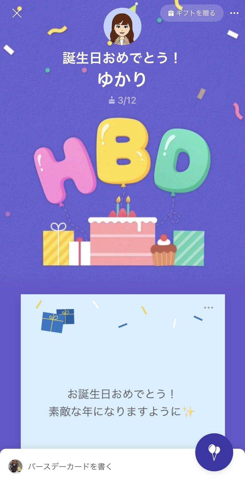 birthday_09.jpg