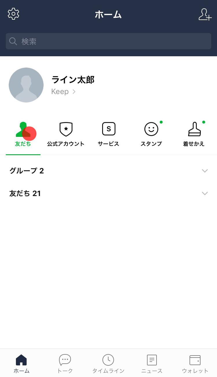 01friend_block.jpg