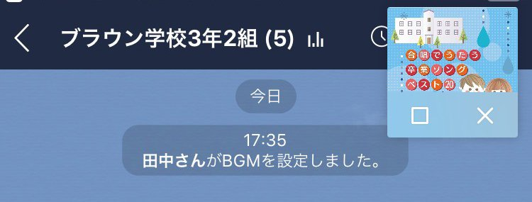 chatroomBGM1.jpg
