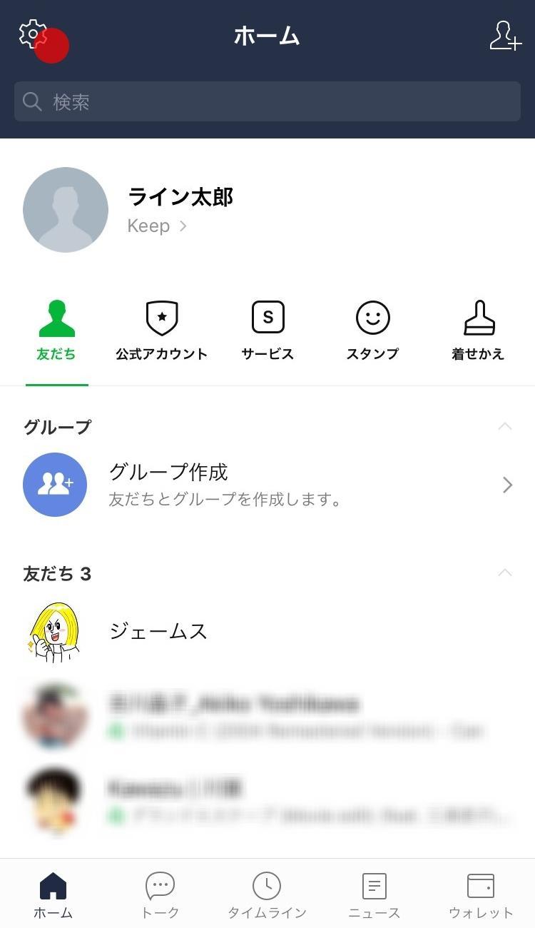 coin_get_001.jpg