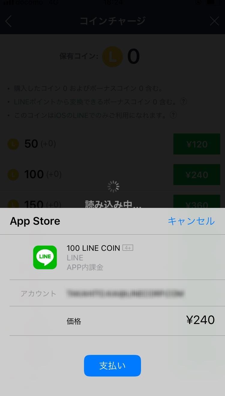 coin_get_005.jpg
