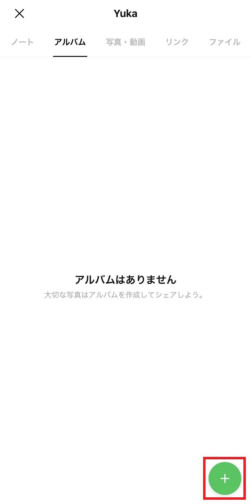 create-albums_03.jpg