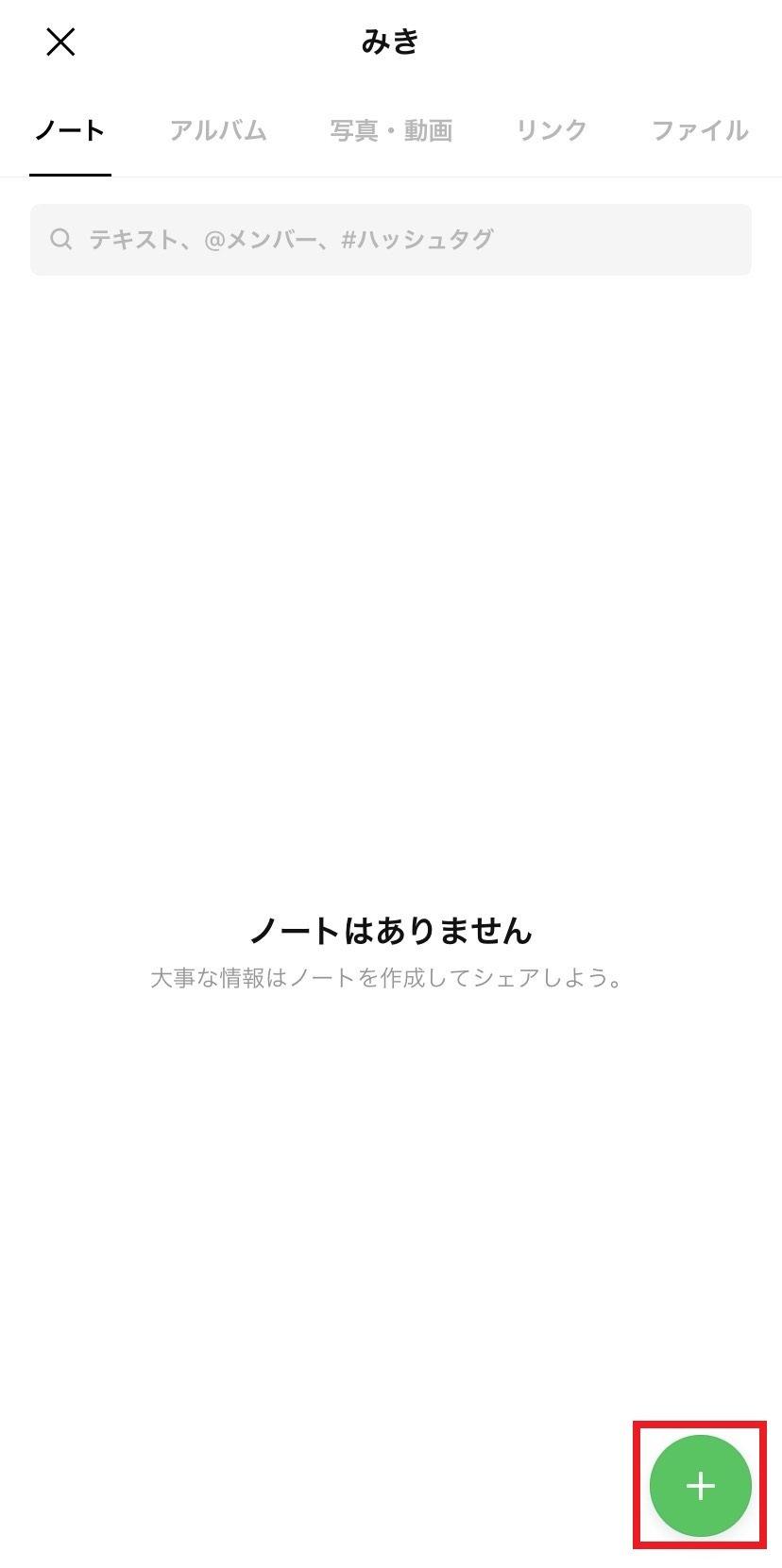 create-notes_03.jpg
