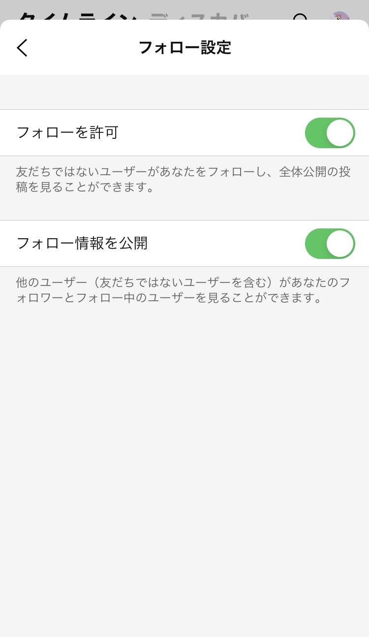 discover_12.jpg