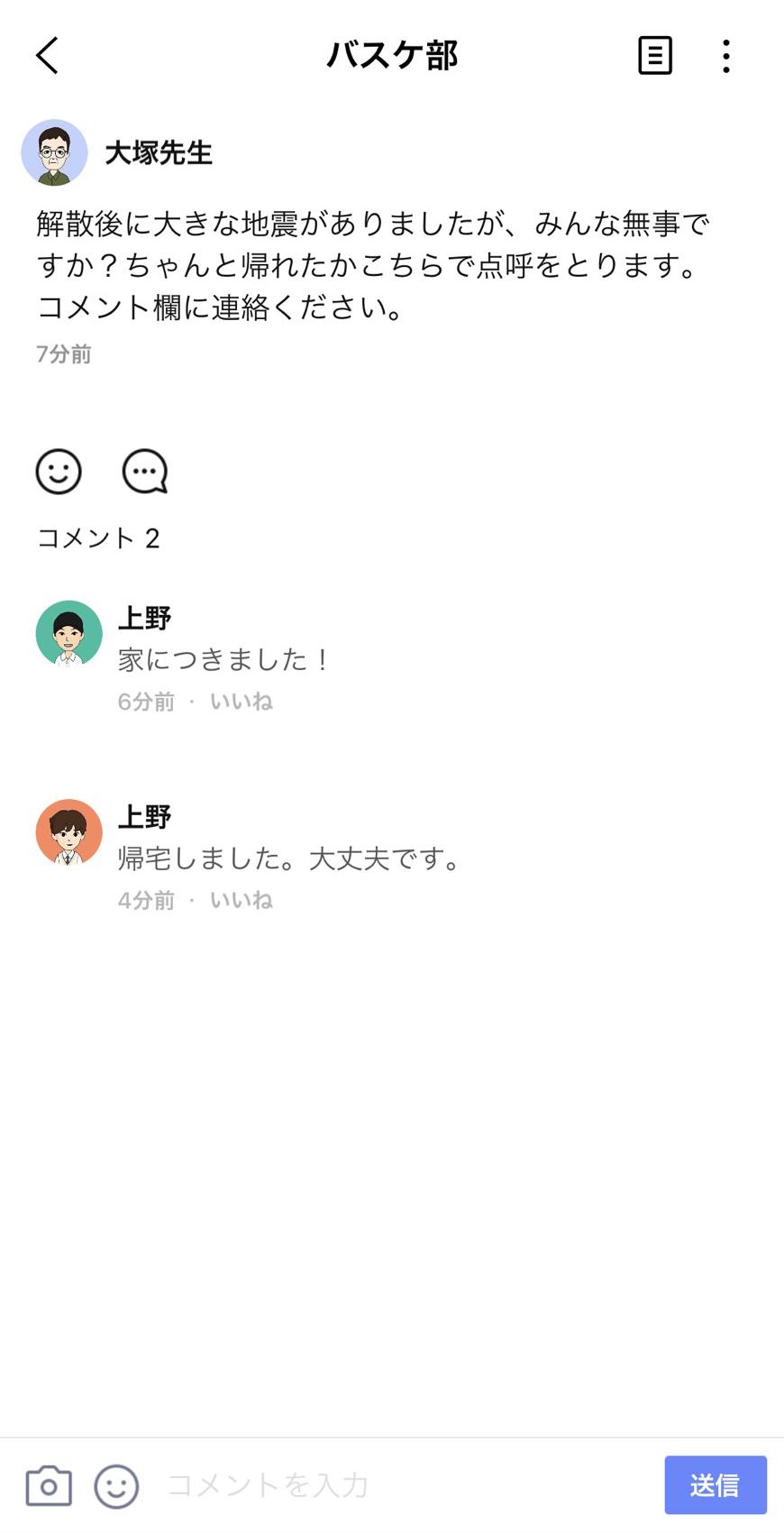 em_0303_04.png