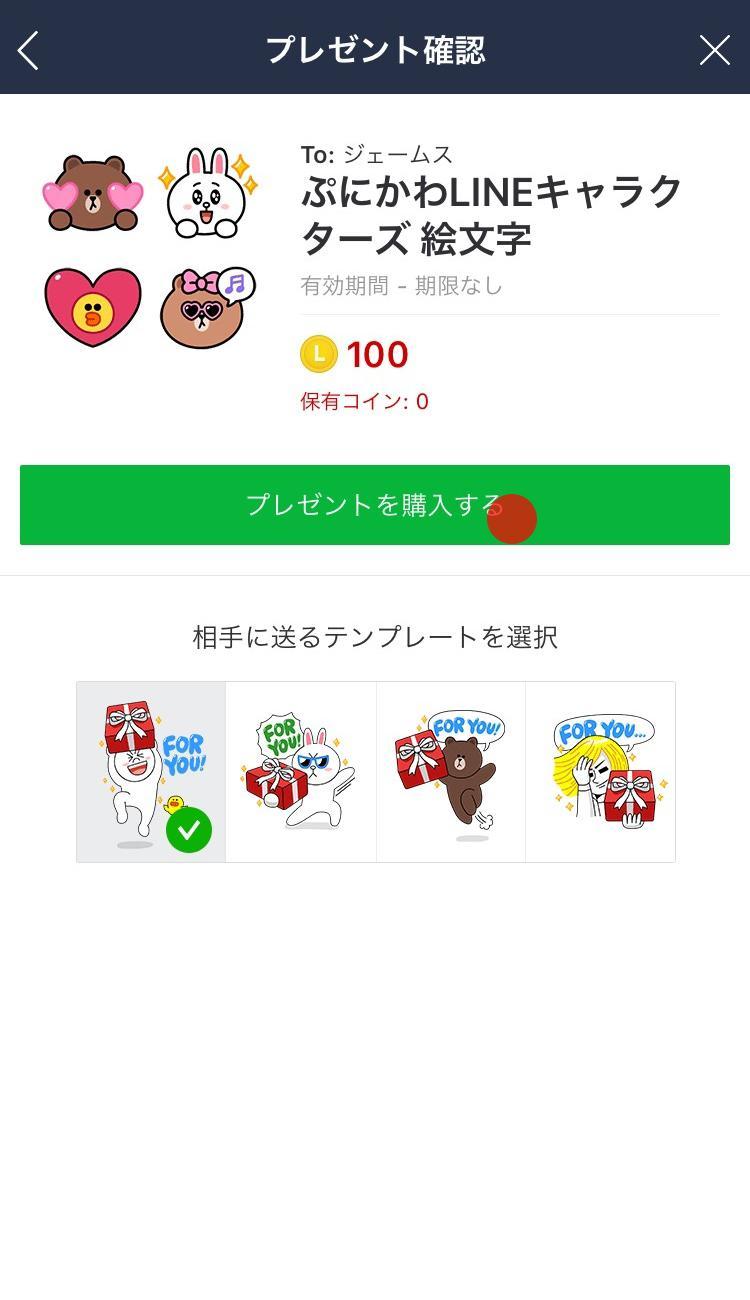 emoji_present_002.jpg