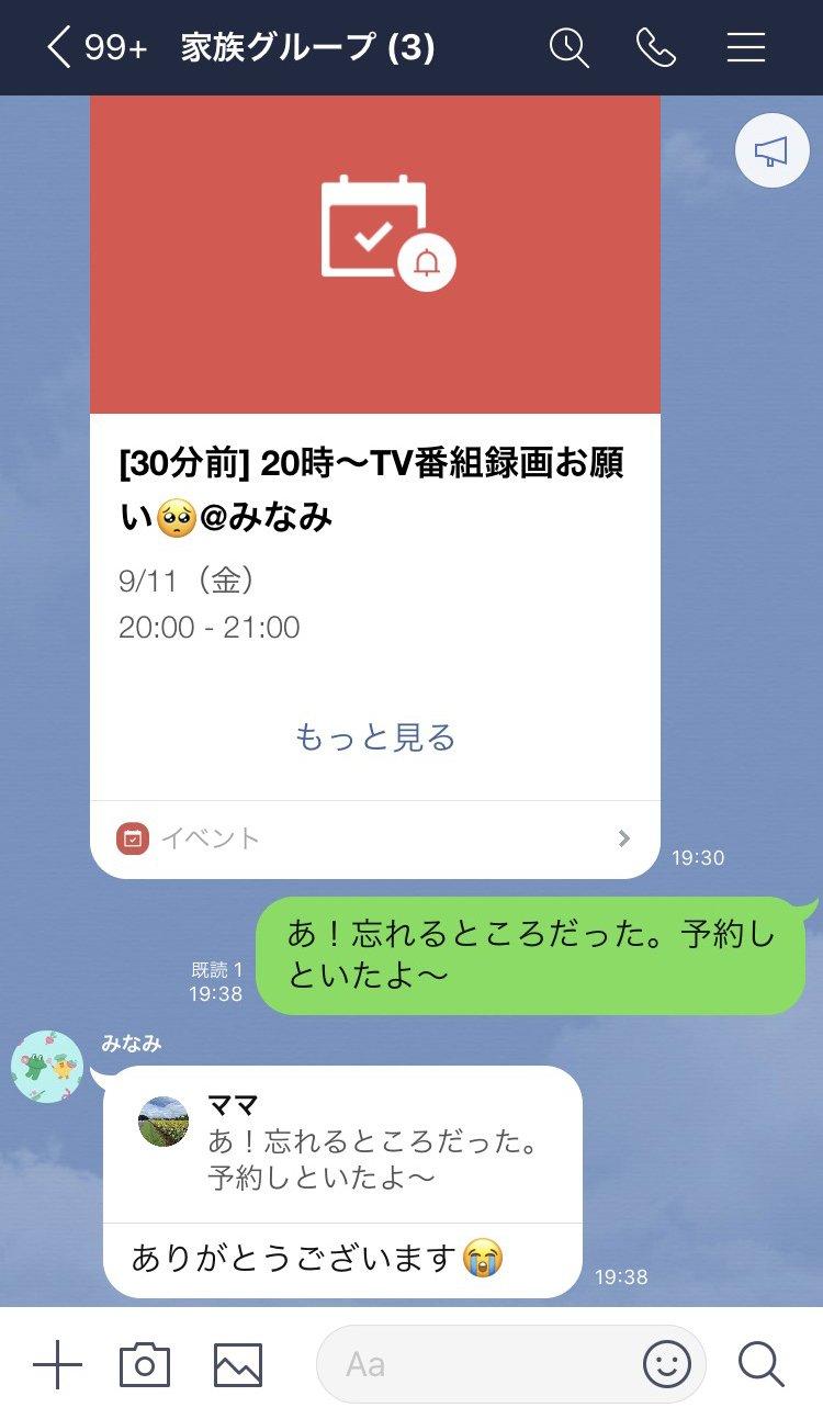 fam_03.jpg