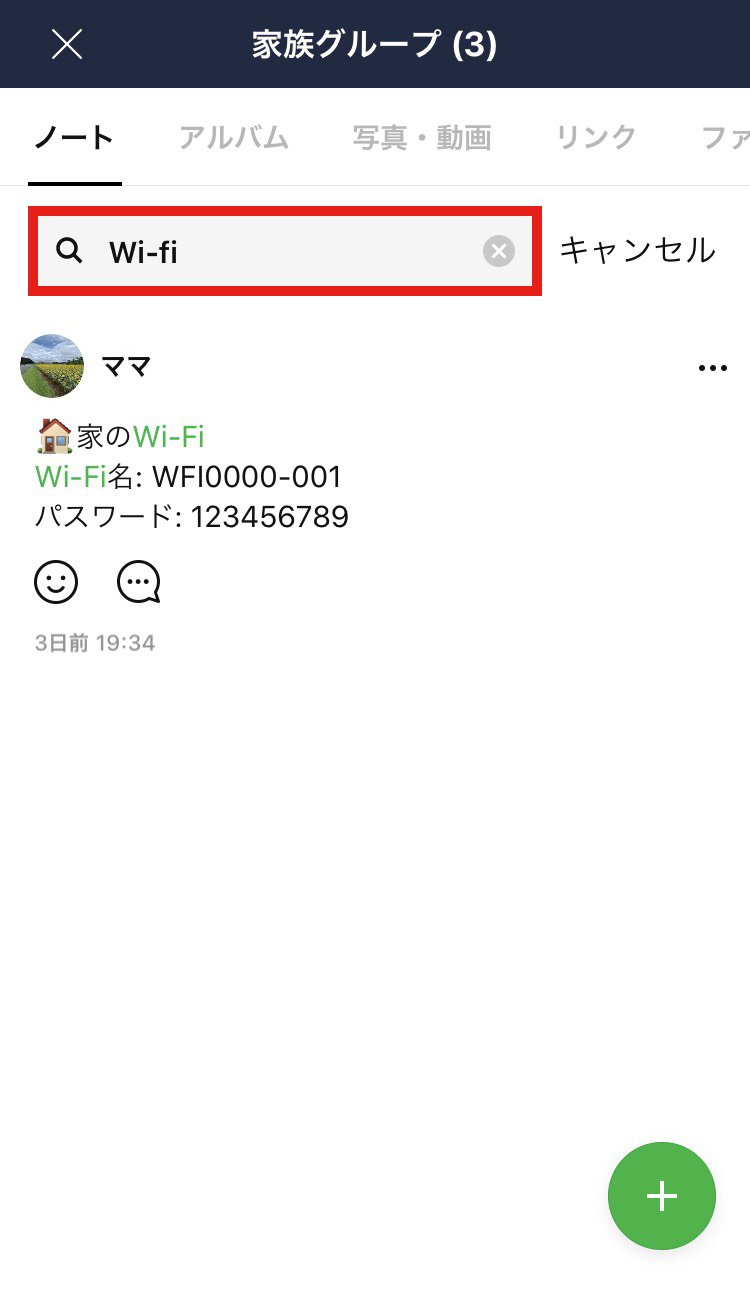 fam_04.jpg