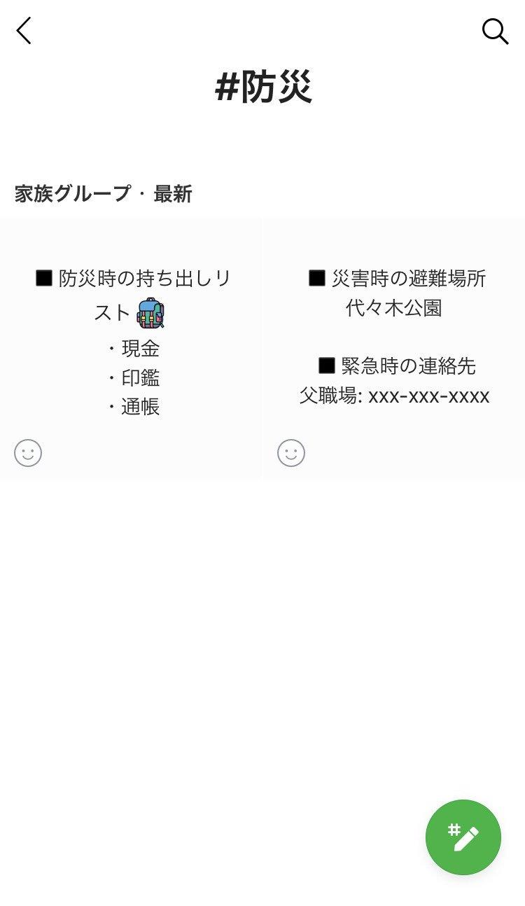 fam_05.jpg
