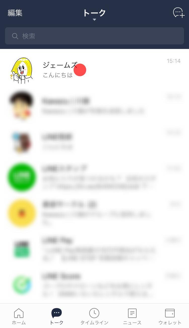 gazo_send_01のコピー.jpg