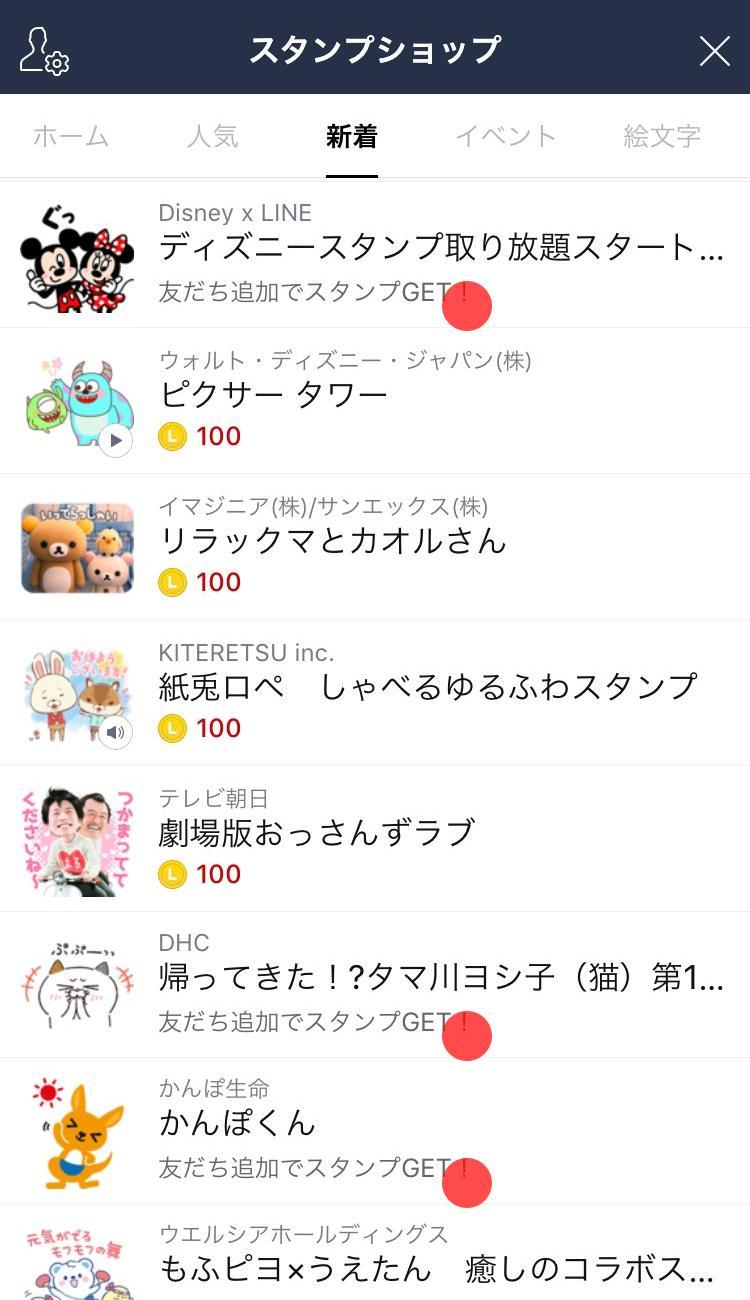 free_stamp_01_3.jpg