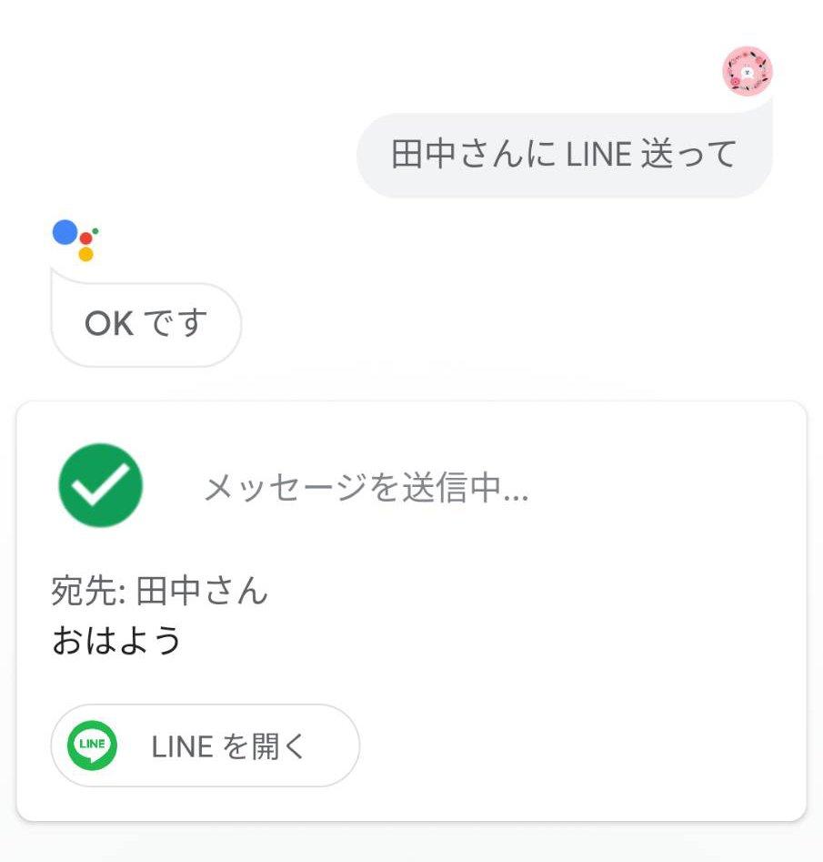 googleasistant4.jpg