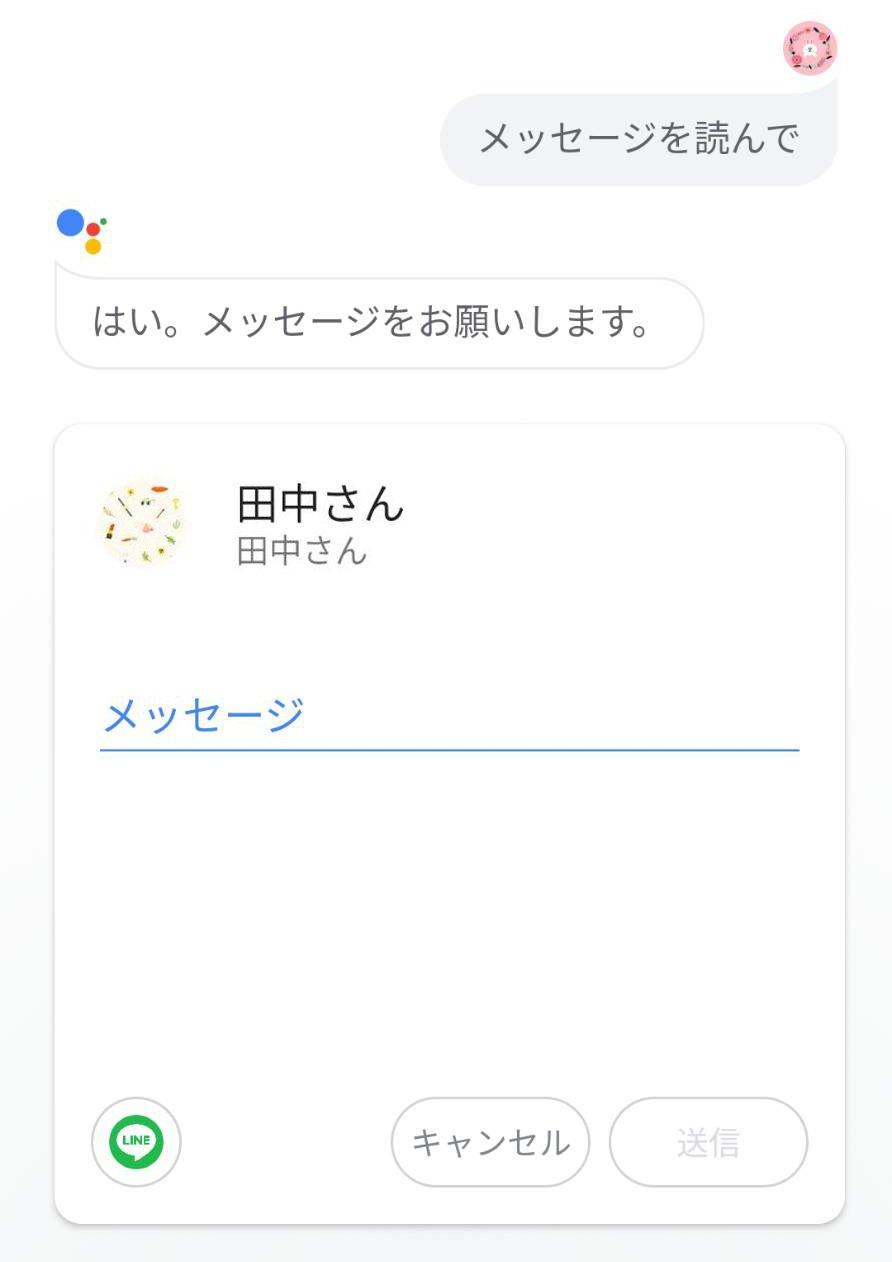 googleasistant7.jpg