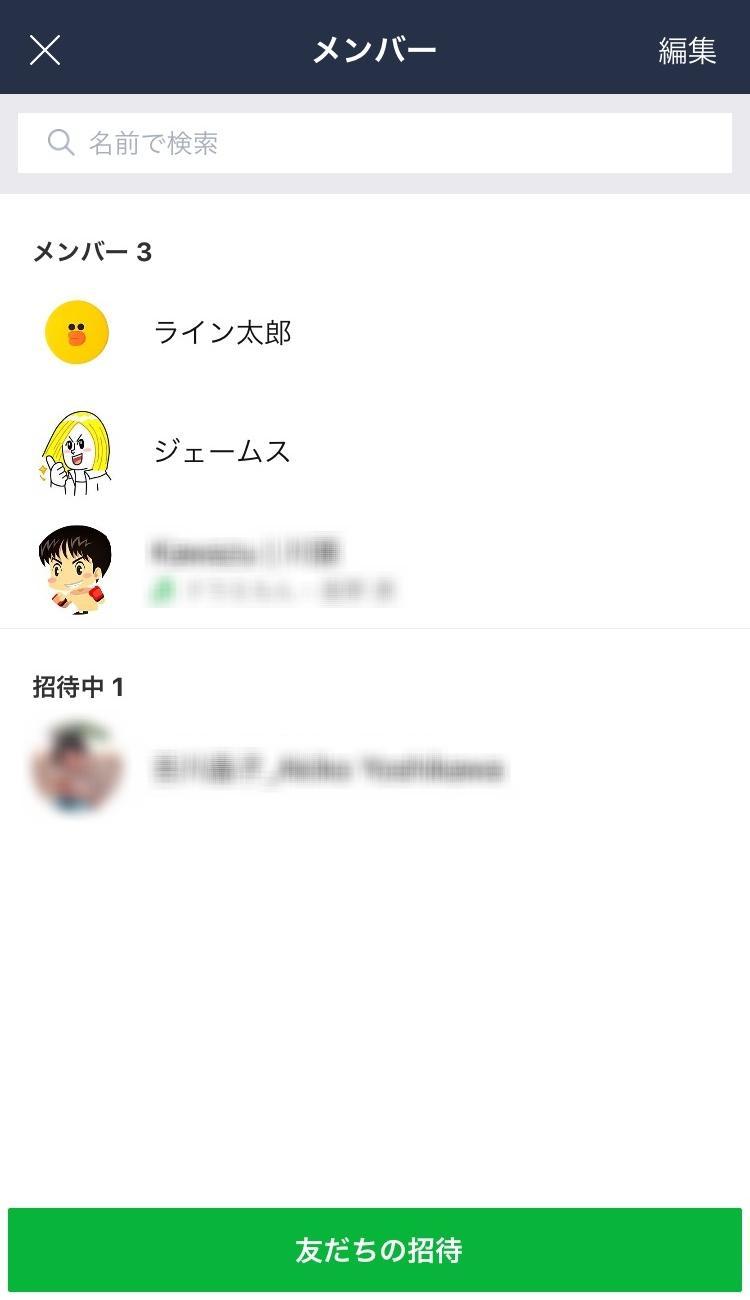 group_000.jpg