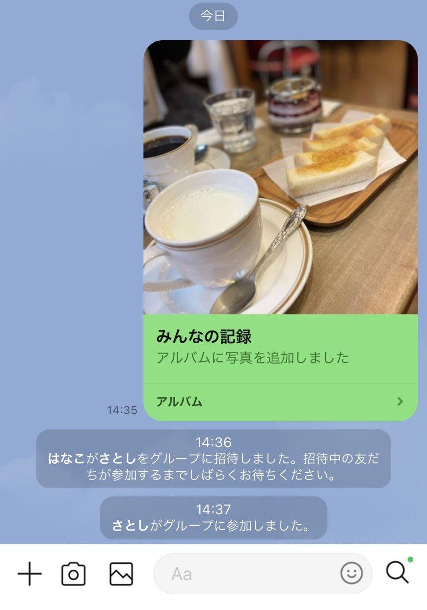 group_10.jpg