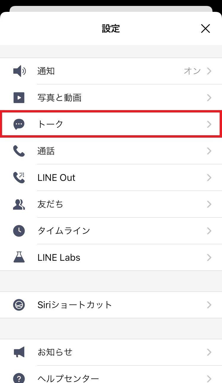 iOS_talk-backup_01.jpg