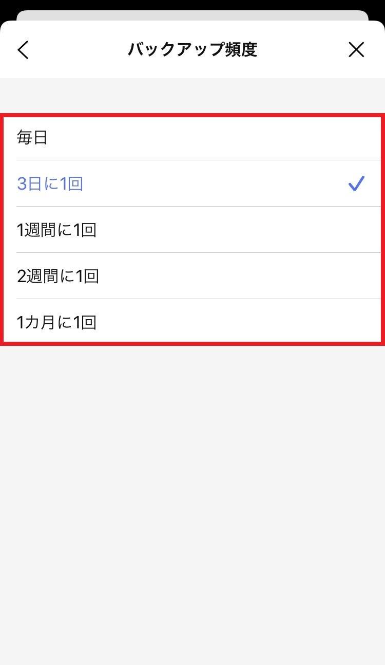 iOS_talk-backup_09.jpg