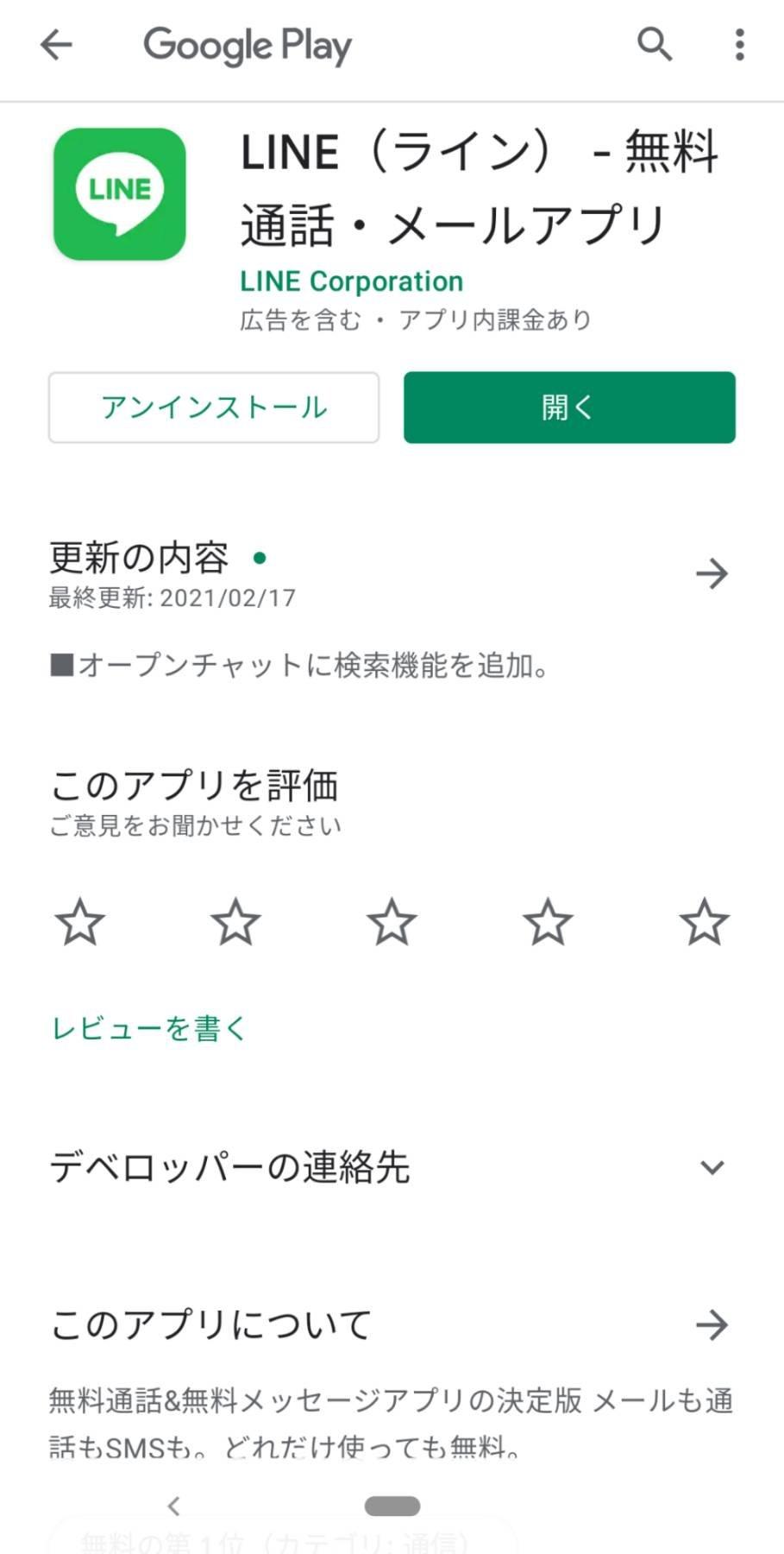 install_7.jpg