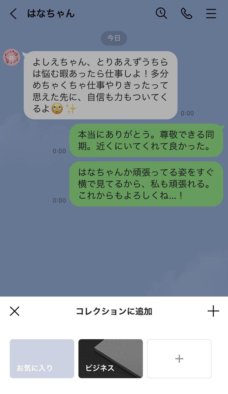 keep_10.jpg