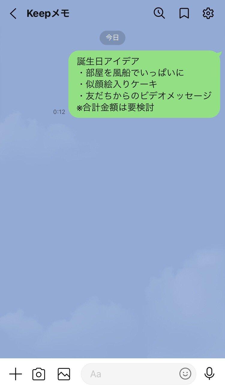 keep_15.jpg