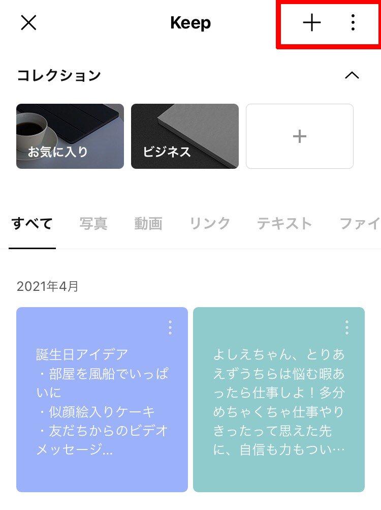 keep_5.jpg