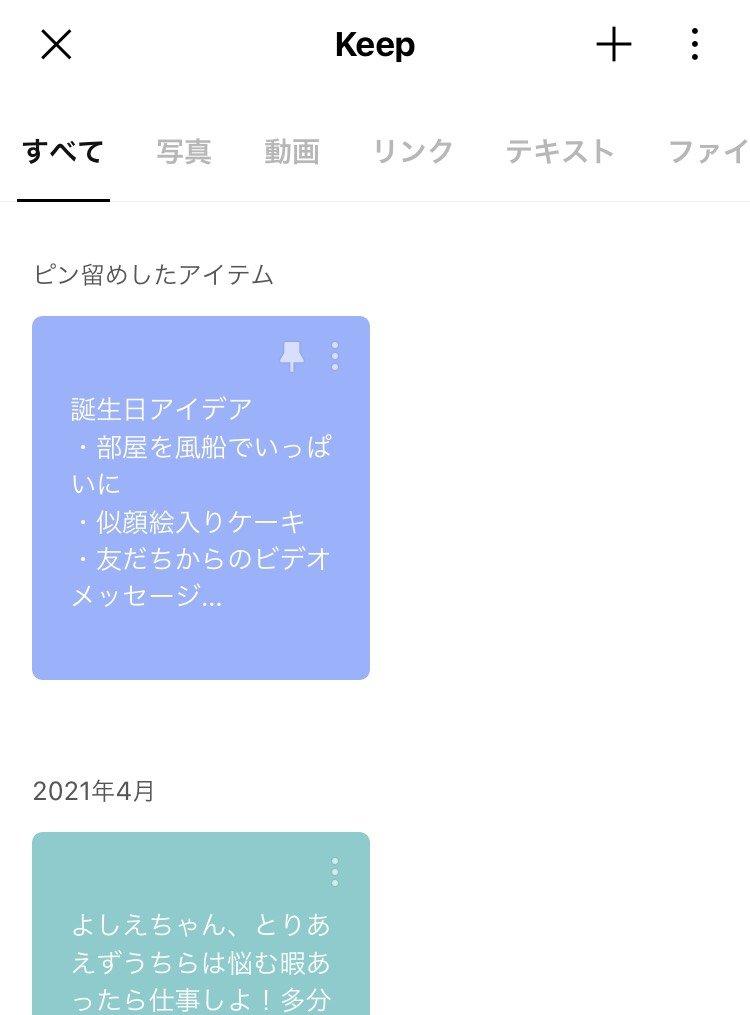 keep_7.jpg