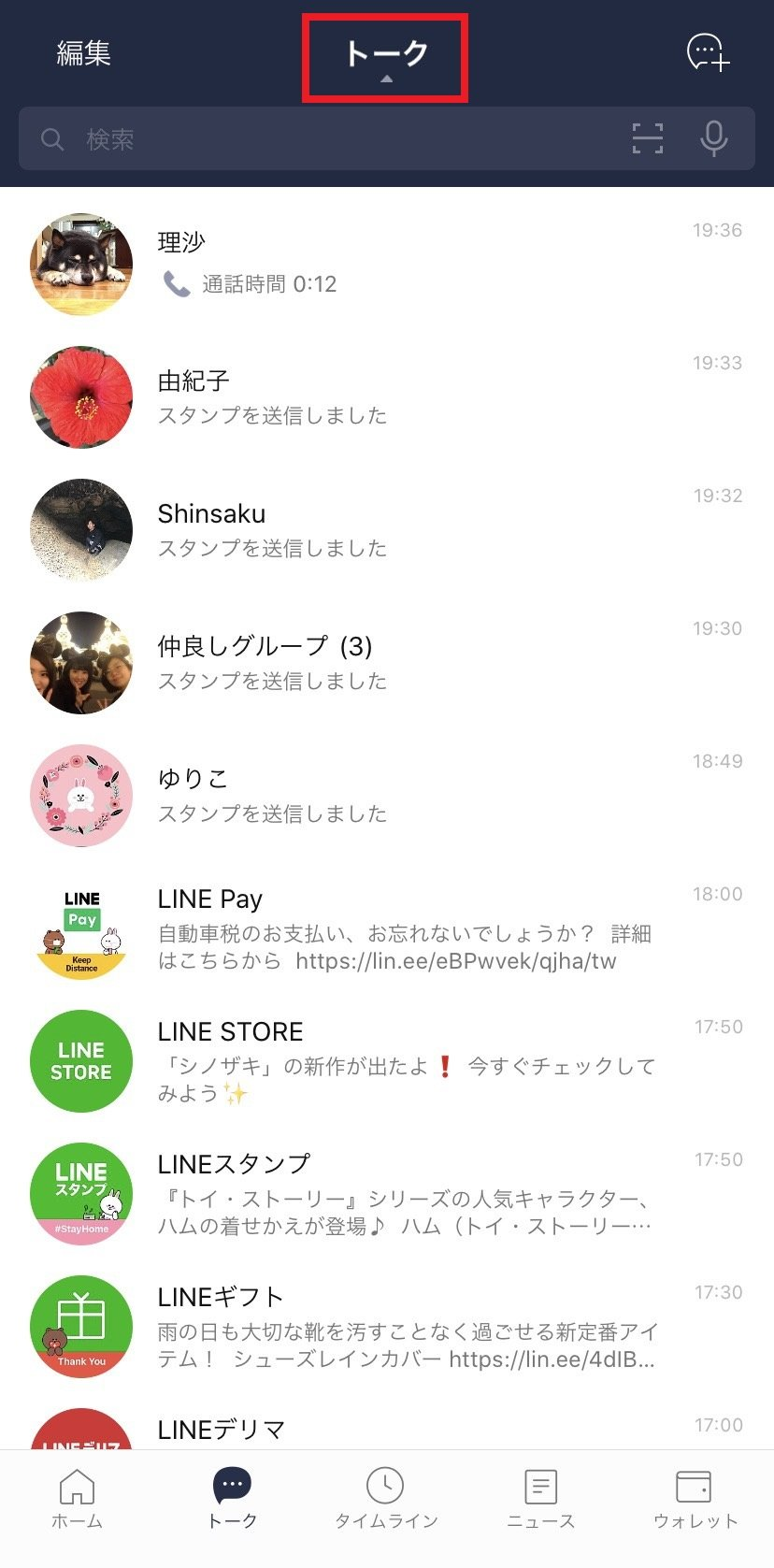 line-organize06.jpg
