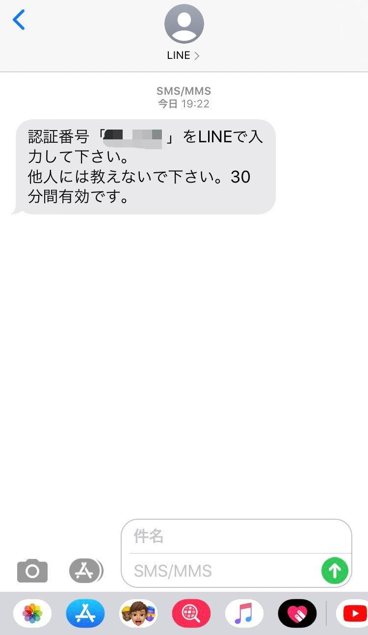 line-signup_04.jpg