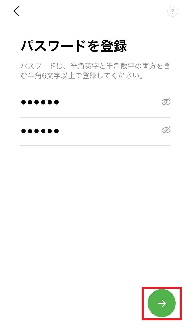 line-signup_08.jpg