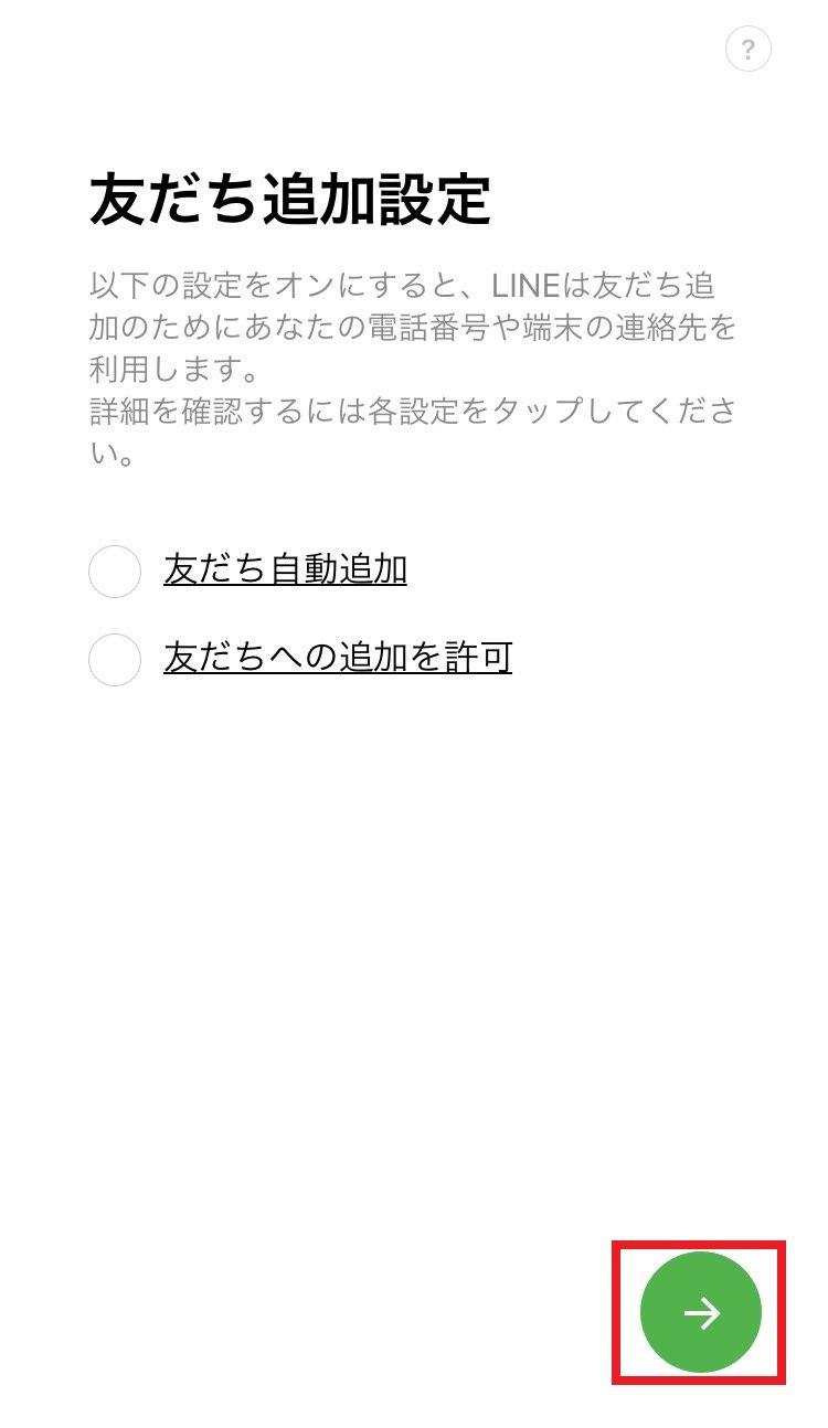line-signup_10.jpg