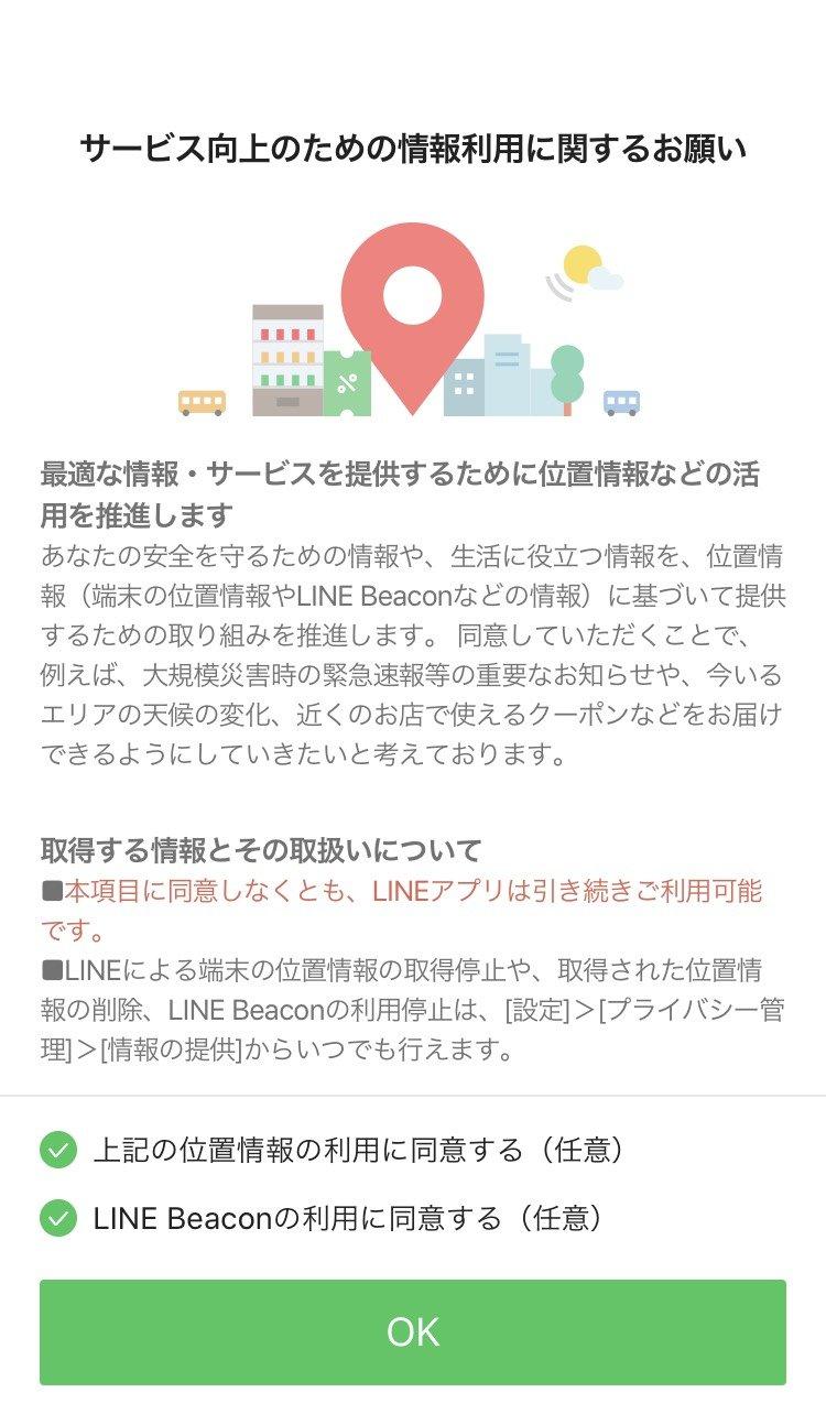 line-signup_13.jpg