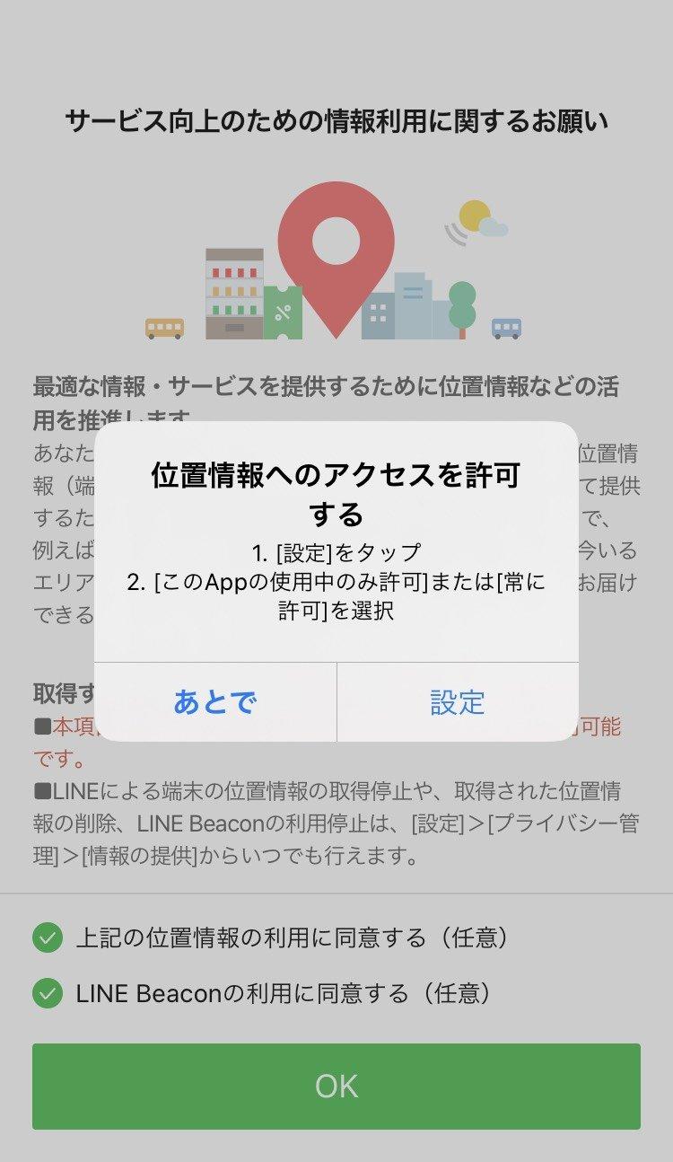 line-signup_14.jpg
