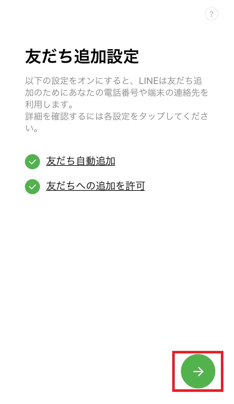 line-signup_9.jpg