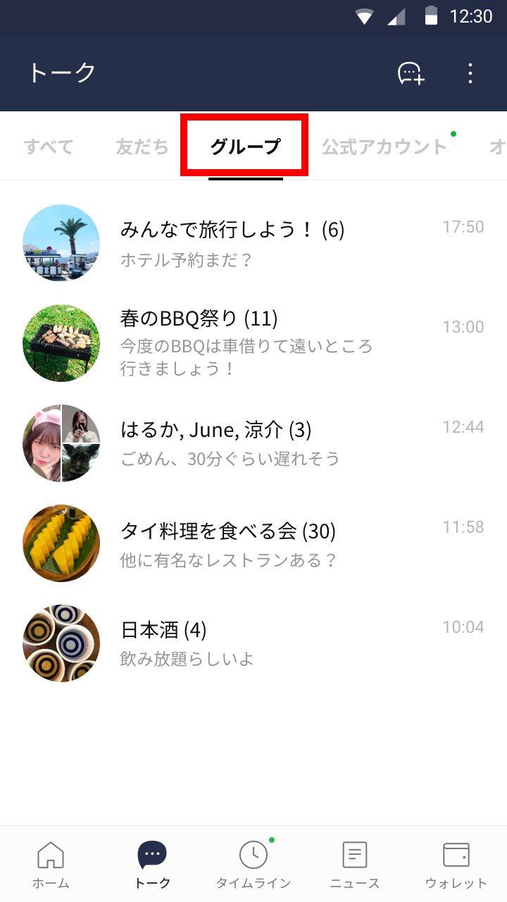 linelabs_talkfolder08.jpg