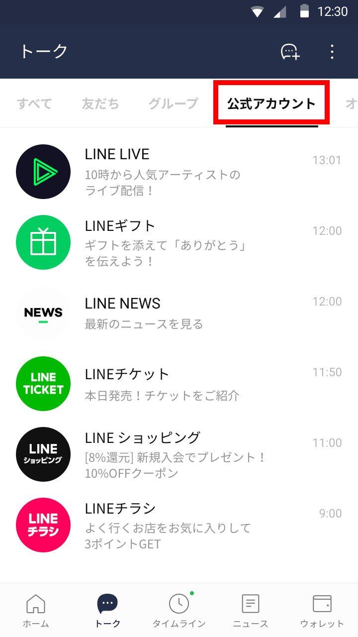 linelabs_talkfolder09.jpg