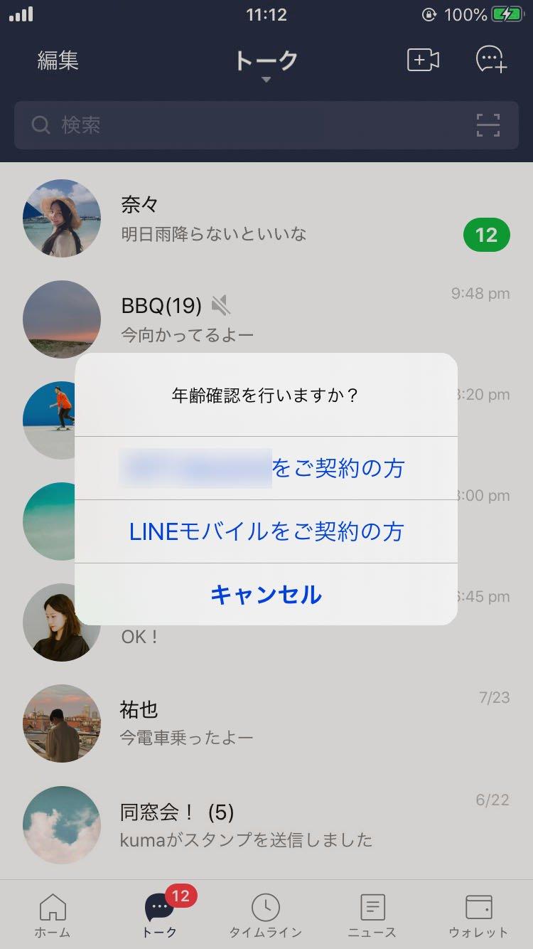 linemeeting_02.jpg