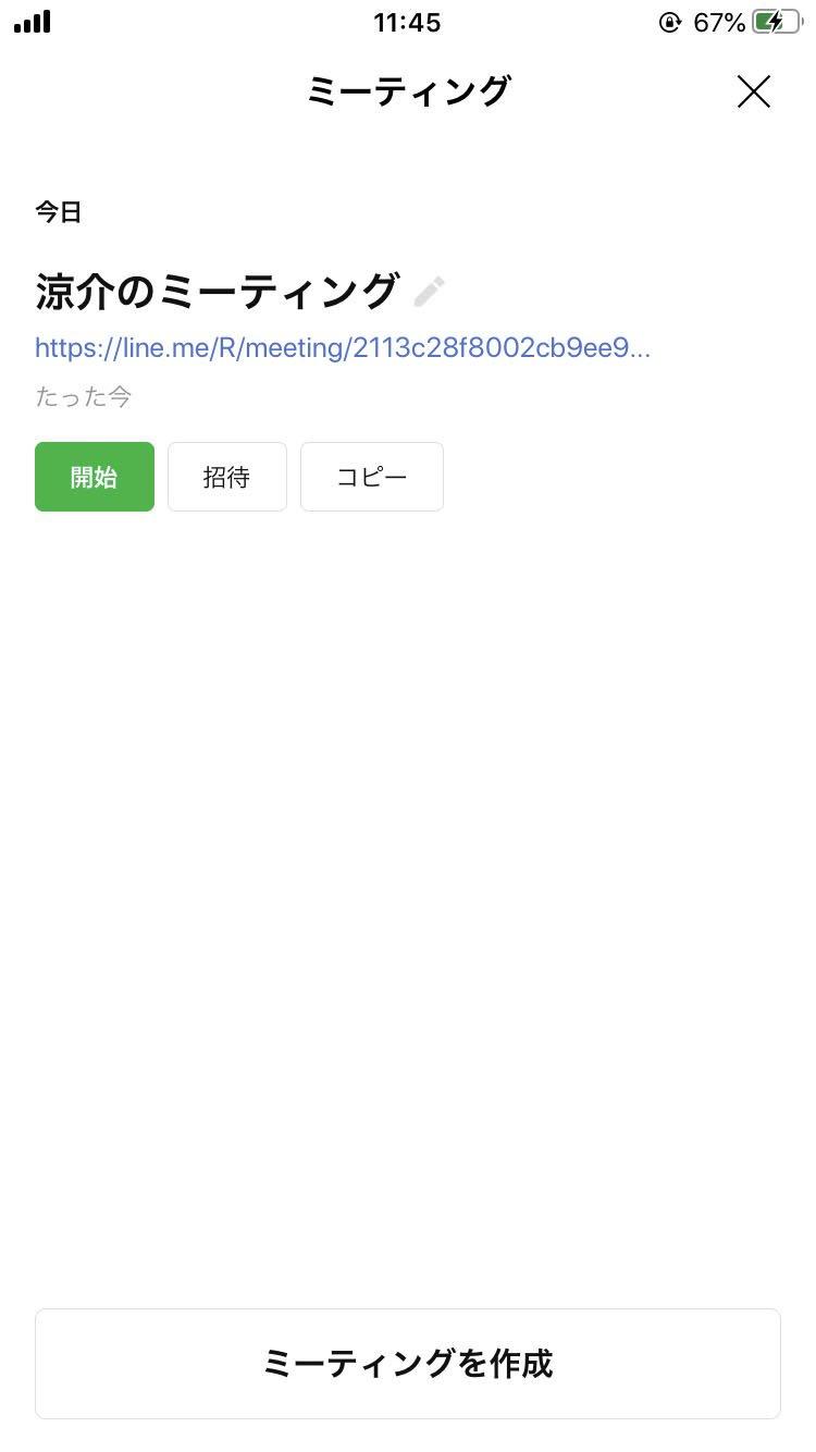linemeeting_04.jpg