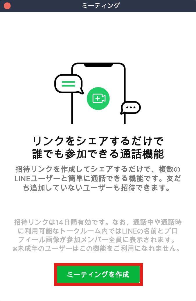 linemeeting_19.jpg