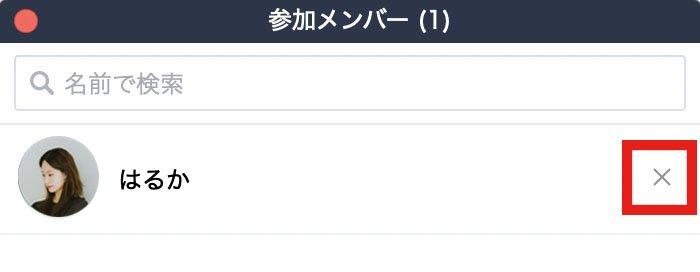 linemeeting_28.jpg