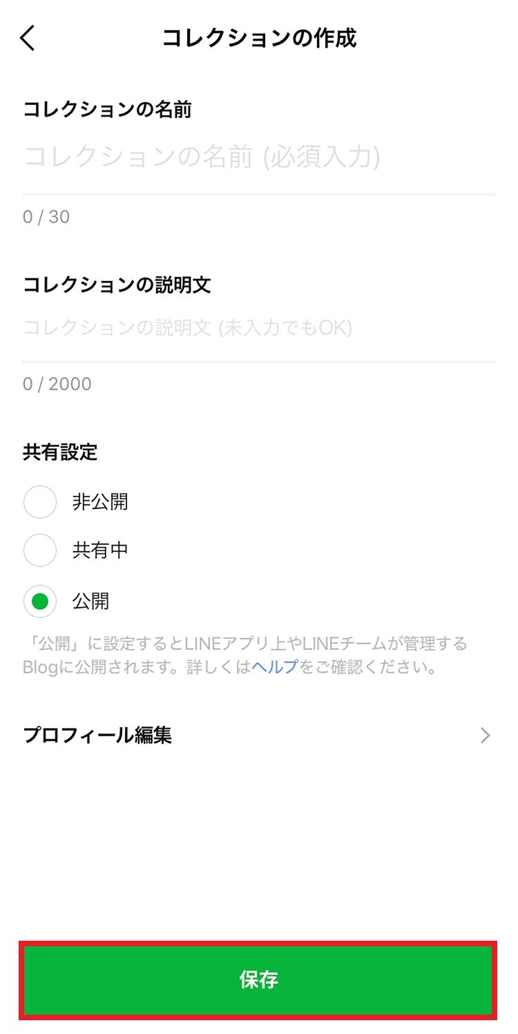 lineplace_09.jpg