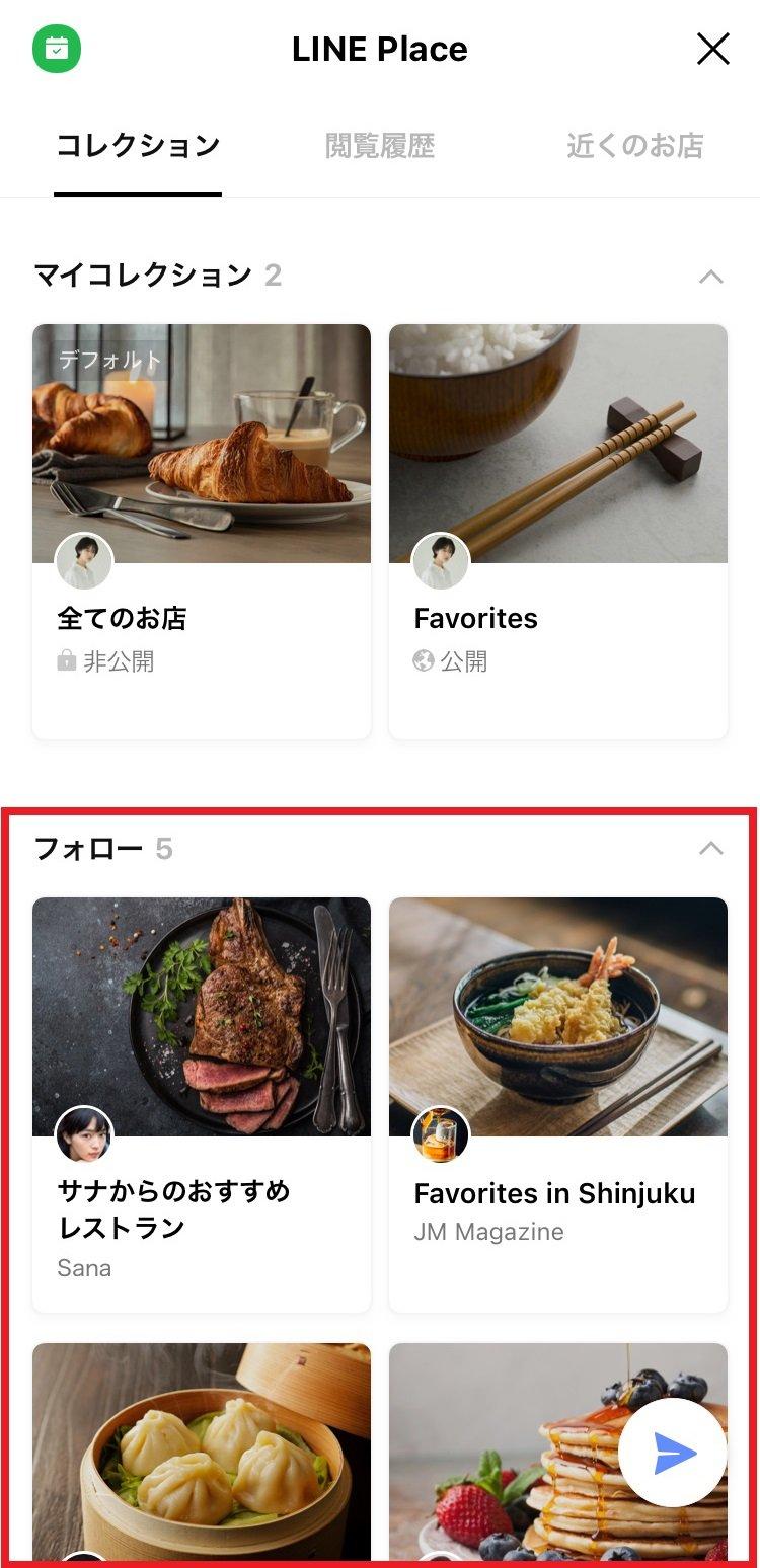lineplace_13.jpg